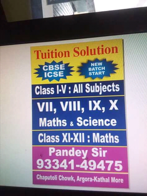Tuition Solution
